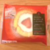 【毎月22日限定】お値段そのまま150円!--ローソンのプレミアムロールケーキ『いちご入り』がお得すぎ!?【ウチカフェスイーツ】