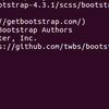 Bootstrap4 をカスタマイズしてみる
