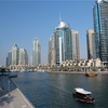 【UAE】ドバイのホストファザーがなかなか怖かった