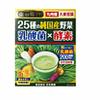 【日本薬健】金の青汁 25種の純国産野菜 乳酸菌×酵素 #rsp57