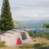 コーギー小太郎と青山高原でキャンプしてきました