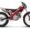 ガスガスの人気おすすめバイク3選【スペインメーカー】