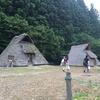 ごく普通のアラサーOLが、竪穴式住居に泊まってみた話