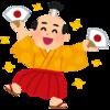 新日本プロレス G1クライマックス ファレの日本語の上手さと、ザックの笑顔
