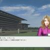 ウイニングポスト8 2017プレイ日記・三大始祖復興プレイPart.20 ~2度目の三冠達成編~