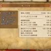 DQ11冒険誌 2017/08/01
