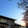 #3291+3292 武蔵引田&東秋留(2018.03.25)