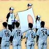 【侍ジャパンが出場する2021年開催予定の国際大会】