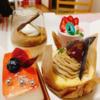 お祝いケーキに緑区『パリジャン パーペチュアル (PARISIAN PERPETUAL)』
