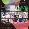 【HoneyDJ出演情報10月〜&年内最後のHoney11月3日祝日金に開催!】