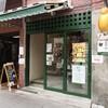 人形町の新しいパン屋さん「オリミネベーカーズ」でテイクアウト