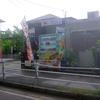 [20/06/22]パーラー「華」の「マーボー丼(ミニゼリー)」 350円 #LocalGuides