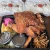 ここから食堂の一羽丸鶏からあげ弁当