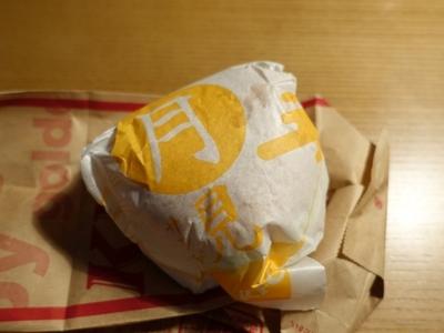 【新商品】秋の風物詩!ケンタッキー 月見チキンフィレサンド食べてみた!