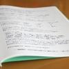 【最新レポート】厚生労働省の採用手法に関する調査研究事業報告書