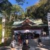 もう一度訪れたい熱海のパワースポット「來宮神社」