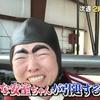10月15日 イッテQの感想!安室ちゃん引退で号泣するイモトにもらい泣き。