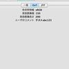 JPEGファイルのExif情報を読み書きする