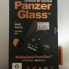 パンザグラス(Panzer Glass:Pixel 4 XL用液晶保護フィルム):レビュー