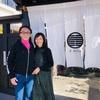 諏訪の湯宿 萃sui 諏訪湖(長野県諏訪市)〜この地、いいところ