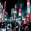 大阪でぼったくりガールズバーに行った話。