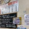 横浜鶴見で北海道ラーメンが食べられるお店はご存知ですか!? 〜赤レンガ 食べログ3.5以上〜