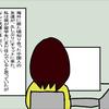 【大阪の日常】武漢の友達