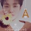 """2019.3.19 YOON JISUNG 1ST FAN MEETING TOUR """"A side"""" in TOKYO 感想 まとめ"""