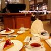 【お店でも!紅茶とスイーツの美味しいペアリング】帝国ホテル ランデブーラウンジ・バー