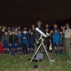 天体観測ハイク