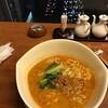 担々麺とコロナ