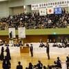 全日本女子学生剣道大会の結果