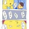 2歳児のじぶんじぶんじぶん!!!!
