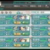 艦これ2017春イベントE-1,E-2攻略