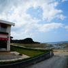 春の沖縄週末旅。嘉津宇岳に登ったよー