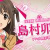 応援している声優さんのご紹介! 第1回:大橋彩香さん