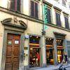 フィレンツェの二つ星ホテル ジョット(Hotel Giotto)