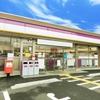 向山雄治のコンビニで買える健康フード!迷ったら選びたい商品3選!!