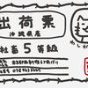 【社畜牧場2016】沖縄Web合宿の良かったところ・悪かったところ