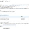 Windows 8.1でエクスプローラーがハングアウトする問題を解決してみる。