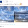 【地震雲】9月21日~22日にかけて日本各地で『地震雲』の投稿が相次ぐ!静岡県では17日~20日の4日連続でクジラが謎の打ち上げ!『南海トラフ地震』などの巨大地震の前兆なの?