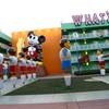 【ディズニー直営ホテル】ポップセンチュリーリゾートに宿泊しました【WDW旅行記】