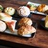 コストコでおすすめの食品(パン)はコレ!賢いアラサー主婦が愛するパン5選!