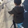 💡❸ゆまの自転車🚲