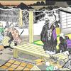 15『日本の謎』 親鸞