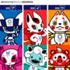 【マジ?】東京五輪マスコットは小学生投票で決まるってホント?