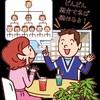 【マルチ商法】大阪駅歩いてたら突然声をかけられた話~それってマルチ商法の勧誘です~