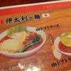 【新井薬師前】素通りできない季節限定麺、『RYOMA本店』