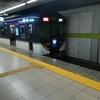 駅編1  京阪電車 出町柳駅(KH42)  ~basic~