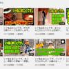 お前らまことのYouTubeチャンネルちゃんと観てるか?